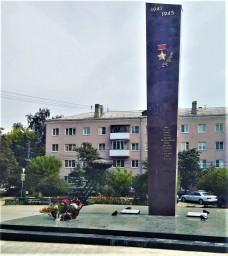 Вечный огонь в центре города Бор