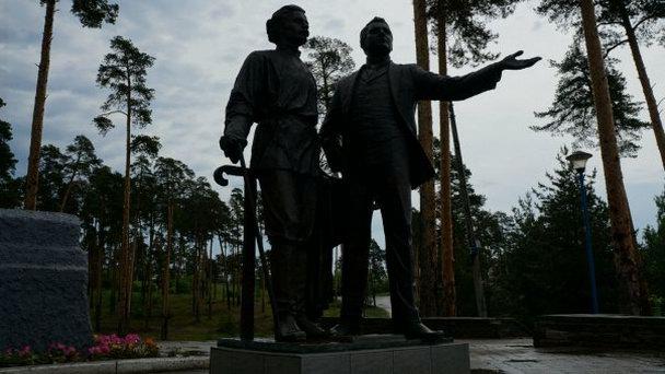 Памятник М. Горькому и Ф. Шаляпину на Моховых горах