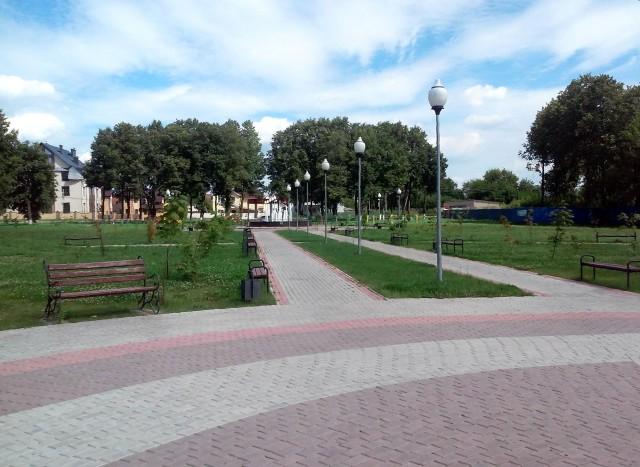 Сквер 70-летия Победы